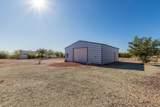 12401 Desert Cove Road - Photo 34
