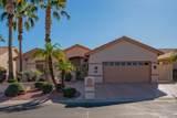 15025 Catalina Drive - Photo 1