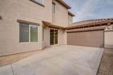 942 Waterview Place - Photo 4