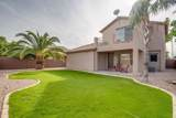 942 Waterview Place - Photo 41