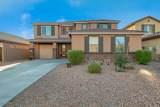 34100 Sandstone Drive - Photo 6