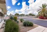 3433 Sandra Terrace - Photo 4