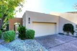 7760 Gainey Ranch Road - Photo 3