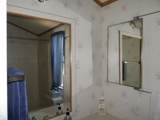 3710 Goldfield Road - Photo 27