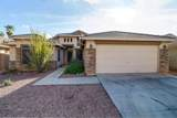 8627 Mohave Street - Photo 1