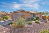 40108 Bell Meadow Court - Photo 1