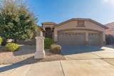 17631 Goldwater Drive - Photo 1