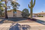 10325 Sutters Gold Lane - Photo 10