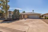 10325 Sutters Gold Lane - Photo 8