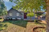5831 Mulberry Drive - Photo 2