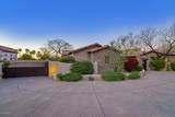 6286 Cheney Drive - Photo 2