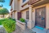 3491 Arizona Avenue - Photo 2
