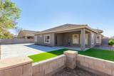 21776 Estrella Road - Photo 42