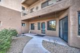 10401 Saguaro Boulevard - Photo 6