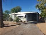 8138 Butte Street - Photo 2