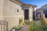 12955 Northstar Drive - Photo 3