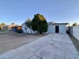 3219 Garfield Street - Photo 2