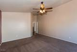 7944 Hampton Avenue - Photo 19