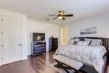 10328 Tillman Avenue - Photo 20