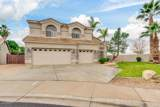 2491 Mulberry Drive - Photo 3