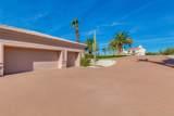 16439 Nicklaus Drive - Photo 4