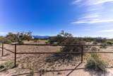 14101 Desert Vista Trl Trail - Photo 5