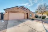 43923 Arizona Avenue - Photo 2
