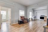 2021 Washington Street - Photo 16