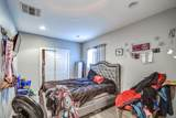 233 Roeser Road - Photo 18