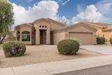 15821 Cactus Wren Court - Photo 1