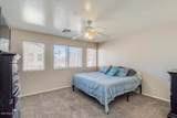 8758 Lakeview Avenue - Photo 16