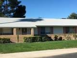 13602 Emberwood Drive - Photo 3