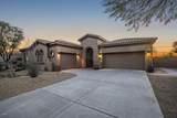 4432 Salvia Drive - Photo 1
