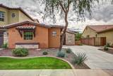 12081 Desert Mirage Drive - Photo 3