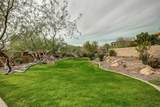 12081 Desert Mirage Drive - Photo 34