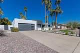 5312 Winchcomb Drive - Photo 4