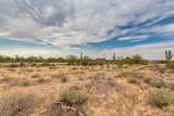 5601 Superstition Boulevard - Photo 3