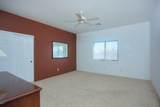 14015 Quail Track Road - Photo 18