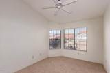 1039 Forest Hills Drive - Photo 16