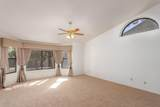 1039 Forest Hills Drive - Photo 9