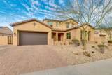 14580 182ND Lane - Photo 6