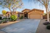 15511 Chaparral Way - Photo 3