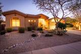 15511 Chaparral Way - Photo 6