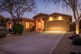 15511 Chaparral Way - Photo 7