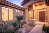 15511 Chaparral Way - Photo 8