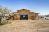 13902 Dove Valley Road - Photo 4