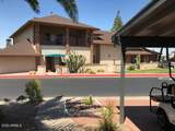 5735 Mcdowell Road - Photo 12