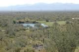 39874 Panorama Parkway - Photo 8