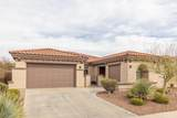3338 Links Drive - Photo 21