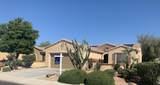 16780 Desert Blossom Way - Photo 36